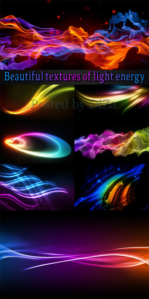 светящиеся текстуры: