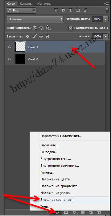 ?? Как сделать вторую линию на айфоне 4s - ddlarticle.tk