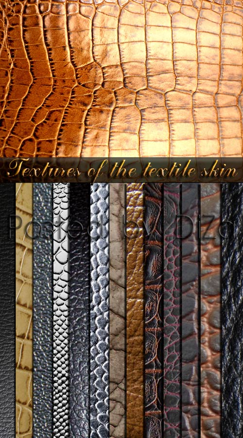 Old leather textures 5 jpeg 3872 x 2592 153 mb